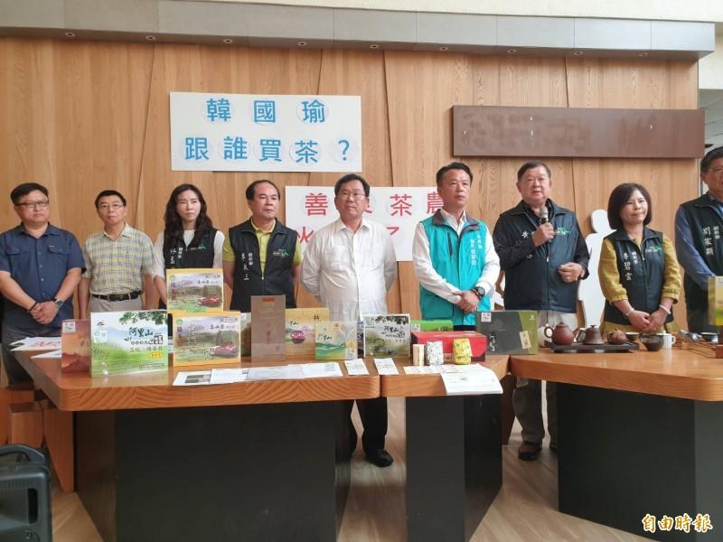 嘉義縣茶區各農會總幹事與縣長、立委同聲要求高雄市韓國瑜道歉。(記者蔡宗勳攝)