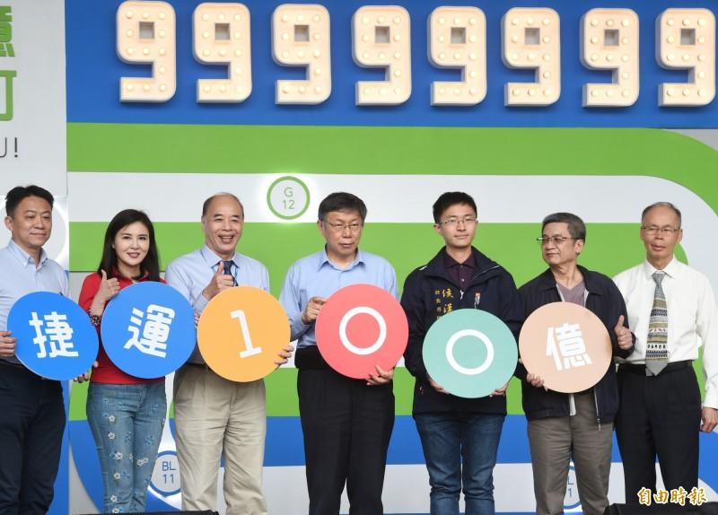 台北捷運達成100億人次運量,台北捷運公司昨天舉行「100大金曲迎100億」慶祝音樂會,邀請市長柯文哲出席,並與民眾進行捷運知識有獎問答。(資料照)
