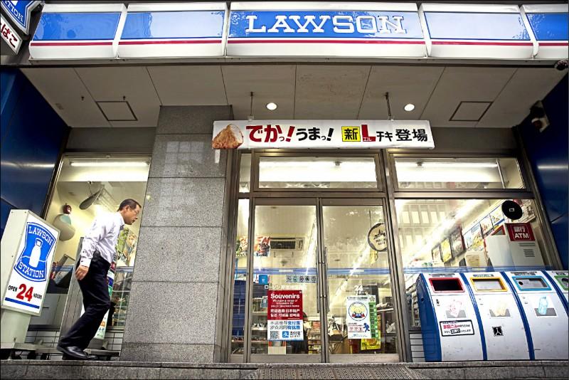 日本東京一家「羅森」便利商店門市。(彭博檔案照)