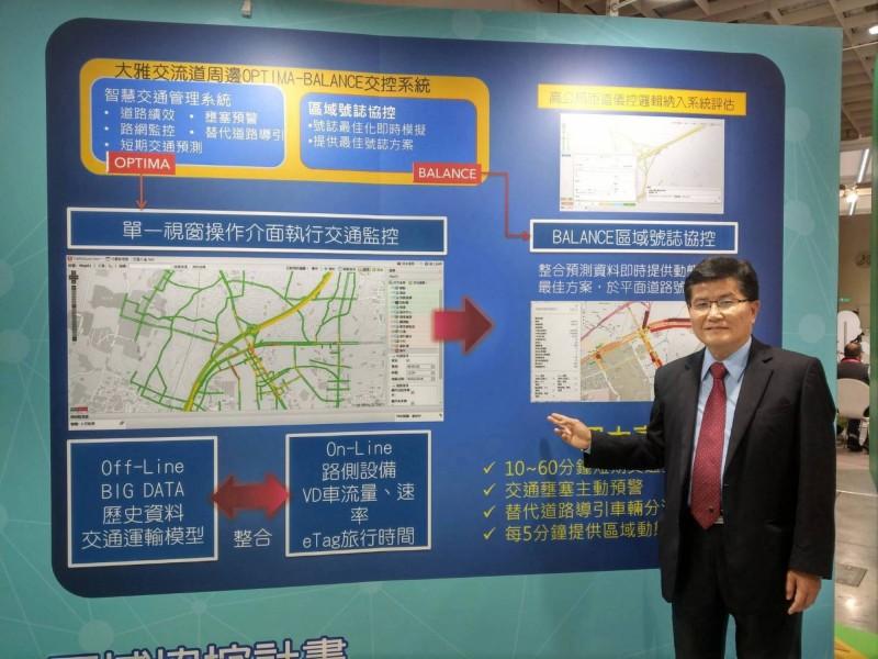 智慧城市創新應用獎,台中市政府以「科技x城市|未來」為活動主軸。(記者黃鐘山翻攝)