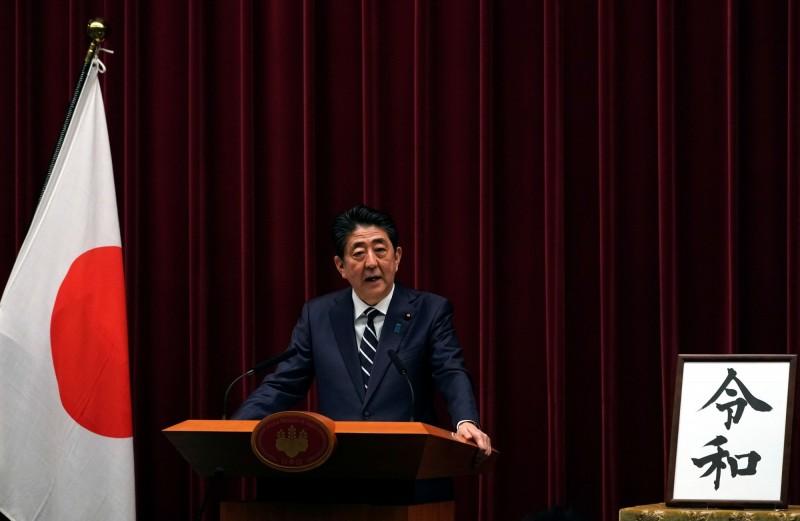 安倍表示,日本具有悠久的歷史、芬芳的文化及四季變化的美麗自然,希望能確確實實地將這樣的民俗風情傳承到下個時代。(路透)