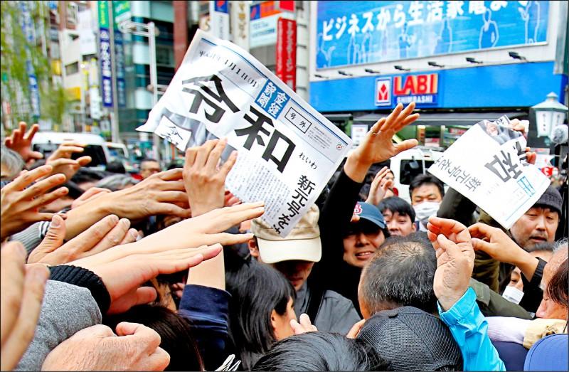 主流大報之一的「產經新聞」也在東京街頭派報,路過行人爭睹。(美聯社)