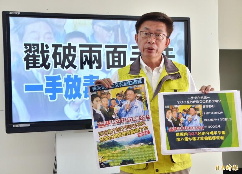 謝龍介告陳水扁與賴清德,立委郭國文批「吃飽太閒」。(記者吳俊鋒攝)