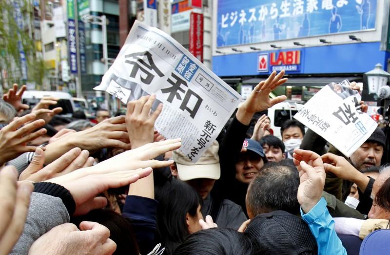 日本昨天(1日)宣布新年號「令和」,並正式通知各國。(美聯社)