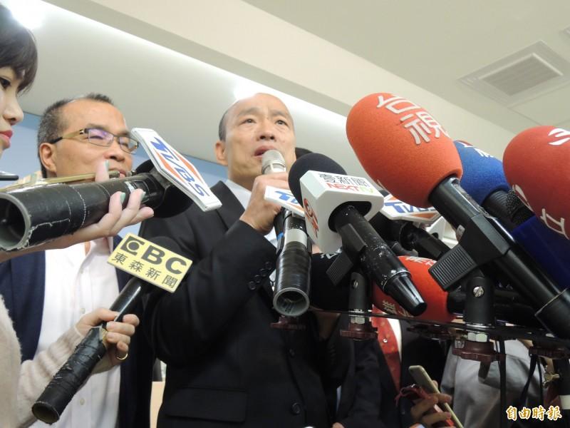 高雄市長韓國瑜決定對於小林村國賠案,市府不再上訴。(記者王榮祥攝)