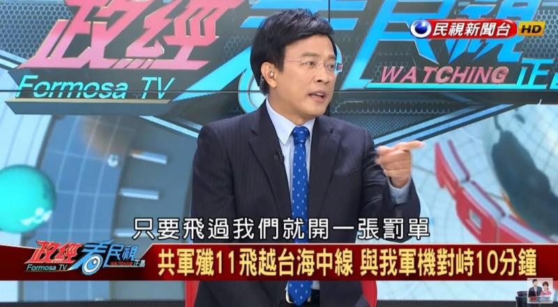 彭文正認為,往後中國軍機飛越中線,我方應該開出罰單。(圖擷取自政經看民視)