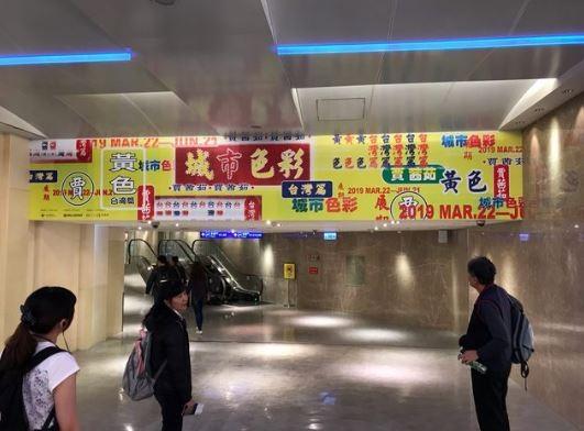 網友拍下桃園機場第一航廈出境處藝術品,質疑是超級醜的壁貼,引起議論。(圖擷自PTT)