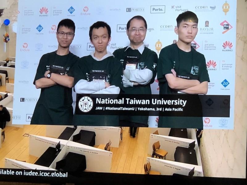 台灣大學資工系團隊拿下今年ICPC國際大學程式競賽的全球第5佳績,團員左起王彥仁、陳博彰、傅楸善(領隊教授)及高暐俊等人合影。(台大提供)