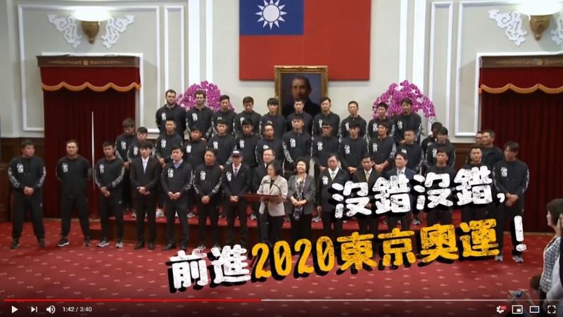 蔡英文總統日前在總統府接見中華職棒的年度總冠軍Lamigo球隊。(取自總統蔡英文臉書官網)