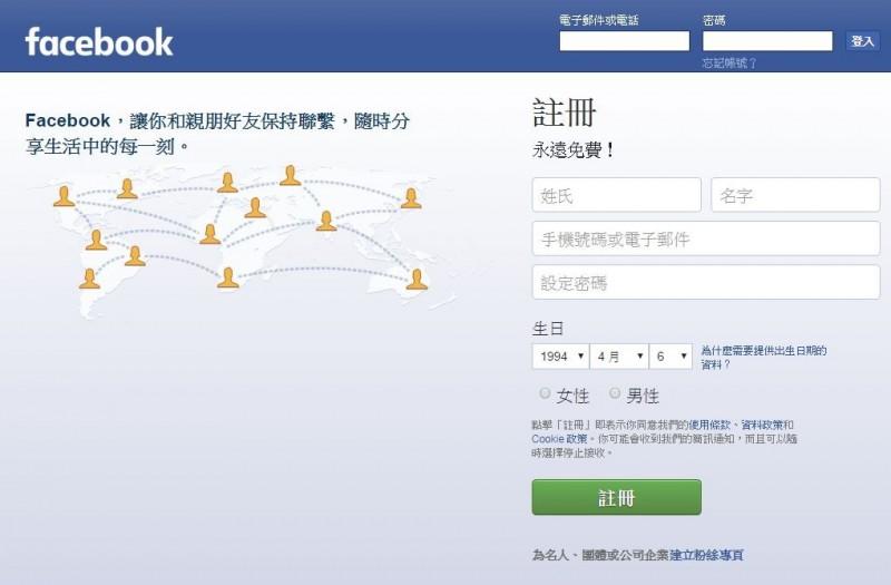 隨著2020總統大選接近,中國也開始積極布局,招攬台灣在地網軍,不少臉書粉專都收到不明人士要求收購粉專的訊息。(擷取自臉書)
