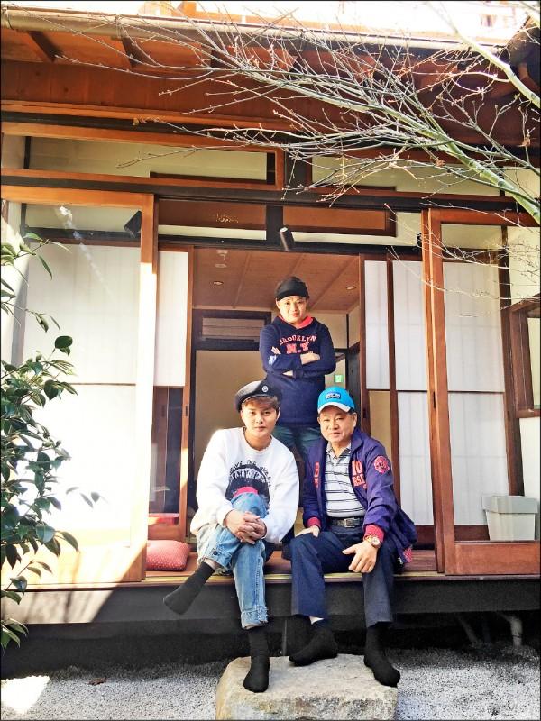 許富凱帶爸媽到日本京都旅行,選擇入住當地一棟具有百年歷史的民宿。(圖片提供/時代創藝)