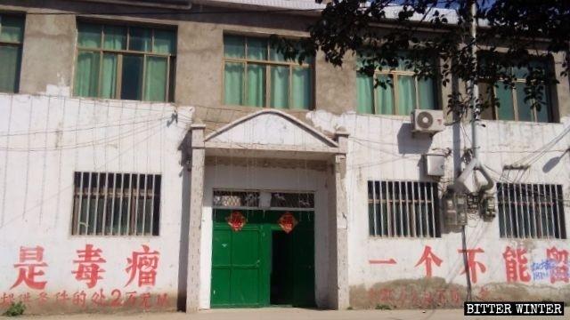 河南永城市臥龍鎮中心遭強制關閉,大門兩邊被噴上中共洗腦標語。(圖擷取自《寒冬》雜誌網站)