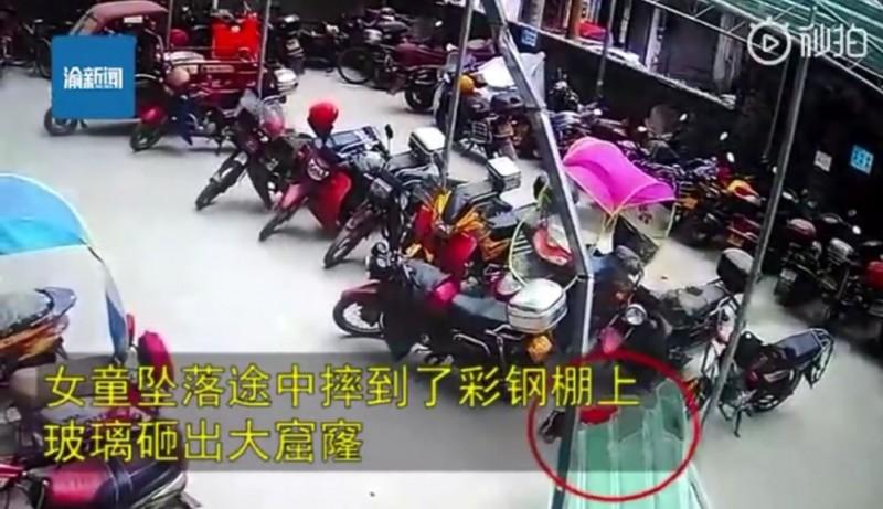 小女孩撞破遮雨棚才墜落地面。(擷取自中國《新晚報》)