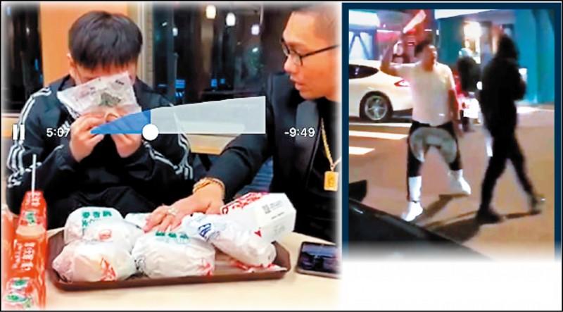 連千毅請鄭姓網友吃漢堡,脫口說三重某角頭「呷屎」,引爆幫眾在街頭嗆聲 。(記者王冠仁翻攝)