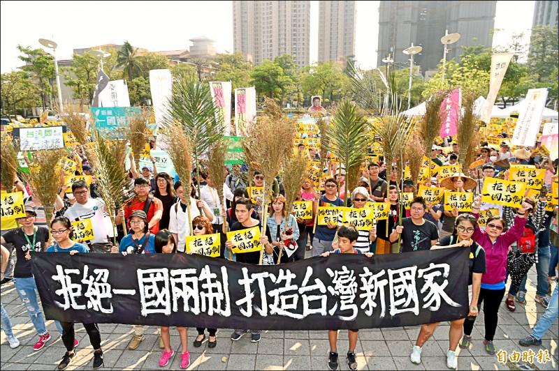 「拒絕一國兩制,打造台灣新國家」大遊行昨在高雄登場,主辦單位準備竹掃帚,以行動掃除一國兩制,遊行民眾也各備道具登場。(記者張忠義攝)
