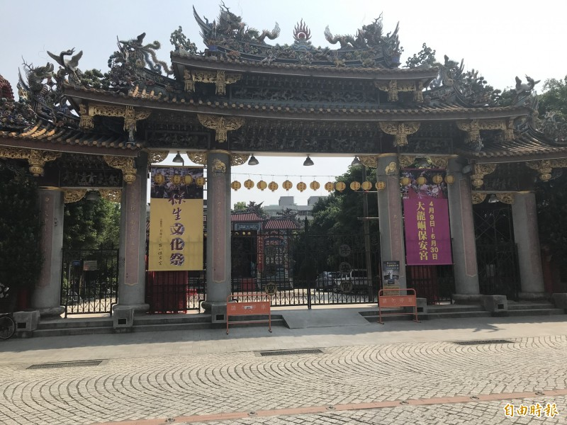 北台灣宗教盛事「保生文化祭」將在4月9日至6月30日舉行。(記者蔡思培攝)