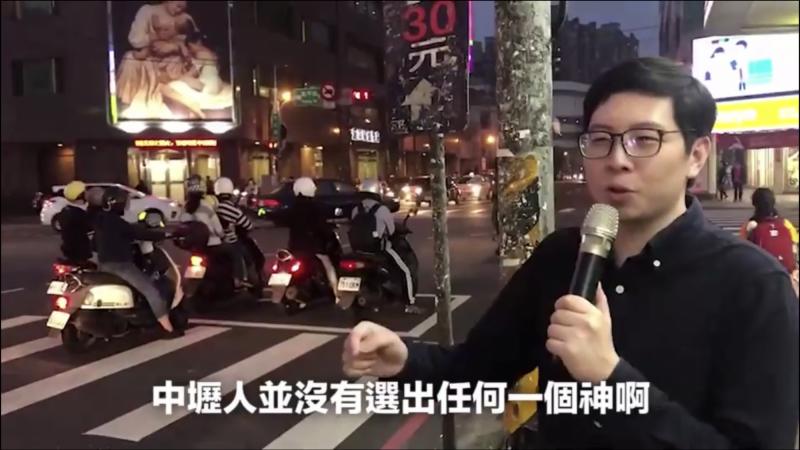 台灣,還要繼續造神嗎?王浩宇重返街頭短講感嘆大部分的台灣人還沒醒過來。(取材自王浩宇臉書)