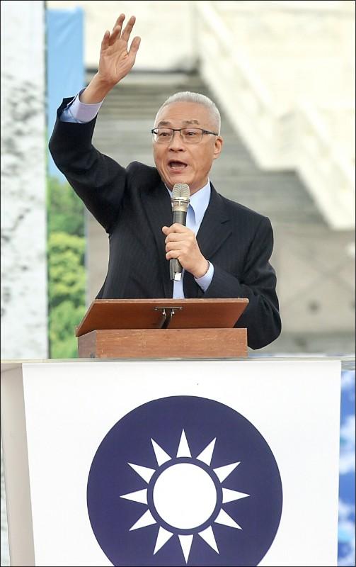 國民黨主席吳敦義(資料照)