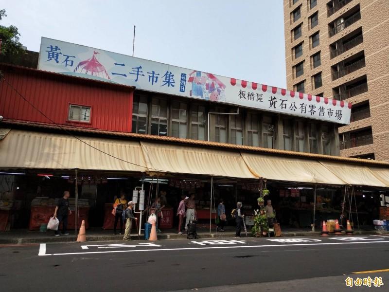 板橋黃石市場位於熱鬧的府中商圈,建物老舊,將推動改建計畫。(記者賴筱桐攝)