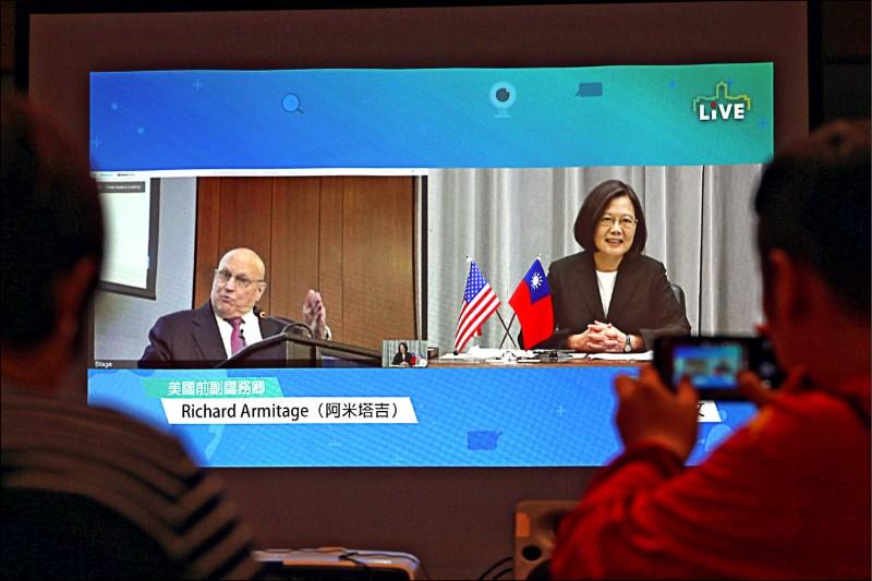 總統蔡英文(右)昨晚與美國華府三智庫進行視訊會議,美國前副國務卿阿米塔吉(左)擔任引言人。(中央社)