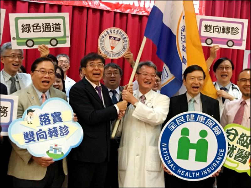 台灣健保(資料照)