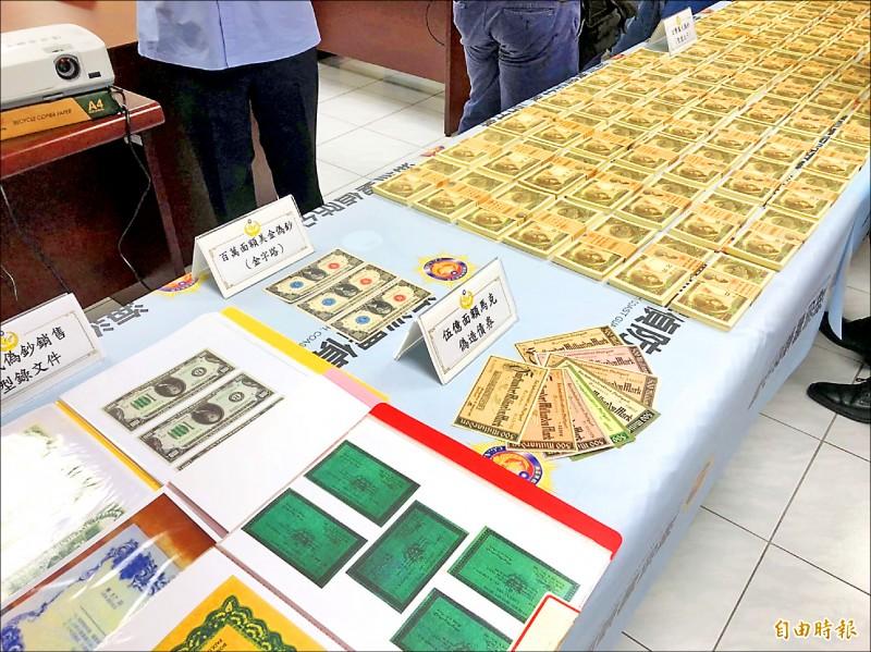 67歲陳姓女子涉自中國走私舊版一萬圓日幣偽鈔來台,辦案人員在其住處查扣大批偽造日幣、美金及德國馬克債券。(記者邱俊福攝)
