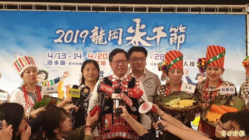 桃園市長鄭文燦表示,40年來台灣關係法讓美國提供台灣,更多安全保障。(記者謝武雄攝)