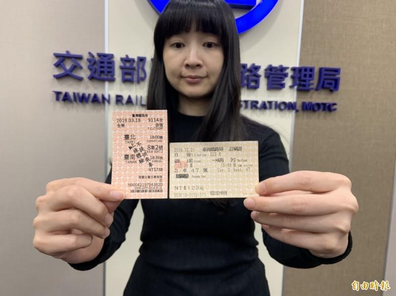 鐵新一代票務系統於9日開放預訂個人車票,已使用35年的台鐵車票也改版,從橫式改為直式。(資料照)