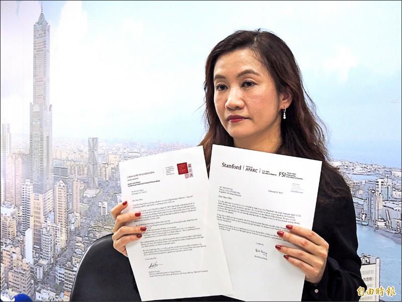 高市新聞局長王淺秋昨強調,韓國瑜是受邀訪美演說,他並公開兩份邀請函。(記者王榮祥攝)