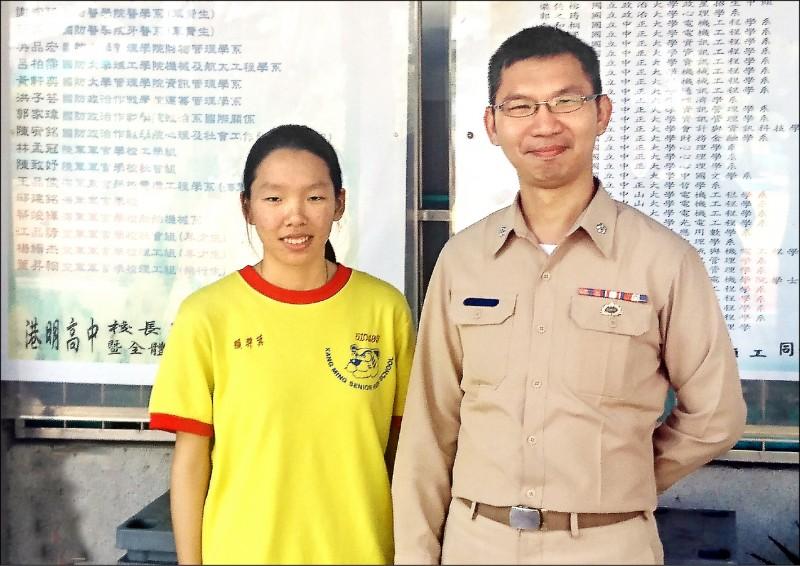 清華大學與國防部今年首推「將星計畫」,獨招錄取十人。圖為錄取的台南市港明高中學生賴羿萁。(照片由清大提供)