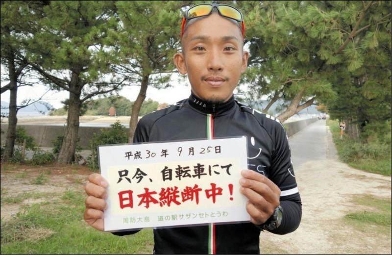 日本性侵與搶劫嫌犯樋田淳也,從警察局拘留室脫逃整整7週,才被抓回籠。圖為樋田逃逸時喬裝成單車旅者。(取自網路)