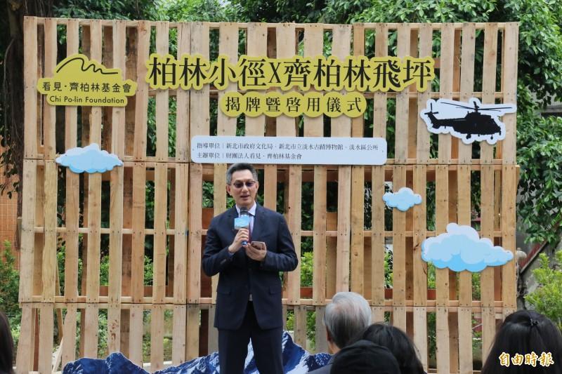 「齊柏林飛坪」裝置藝術今天於淡水舉行揭牌儀式。(記者周湘芸攝)