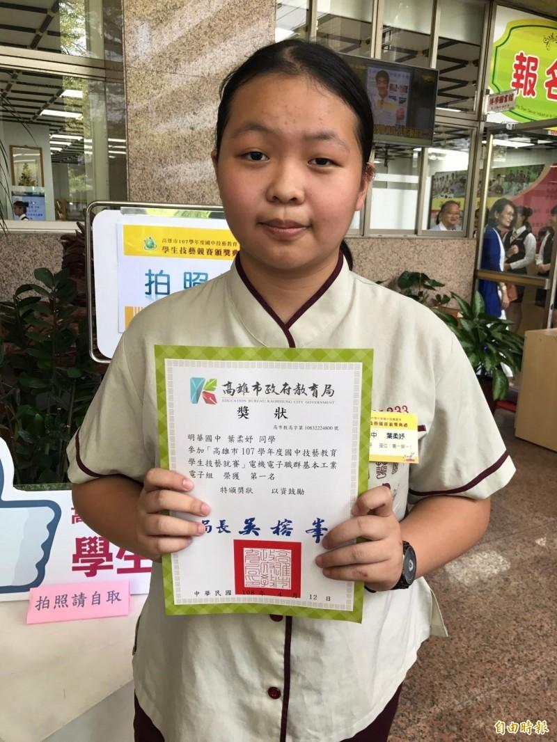明華國中學生葉柔妤在女生如鳳毛麟角的電機與電子職群中奪冠。(記者洪臣宏攝)