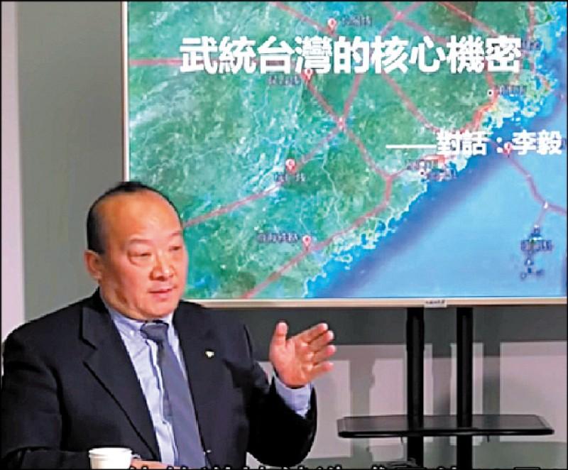 長期主張「武統台灣」的李毅在個人微博自稱是「旅美社會學家」,不過,接受媒體採訪時卻用「中國人民大學教授」的頭銜。(圖:取自youtube)