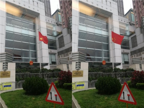 香港網路今天上午流傳一張照片,有網友稱今早上午7時,西環中聯辦大樓門外的國旗倒掛,在網路引起高度討論。(圖擷取自臉書)
