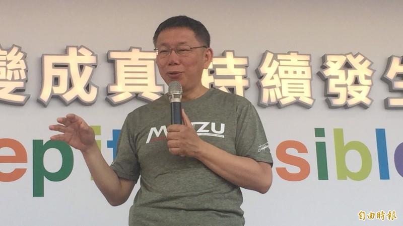 高雄市長韓國瑜在美國提出總統8字密碼,「台灣安全,人民有錢」;台北市長柯文哲今天在雲林表示,台灣不缺共識,缺的是解決問題的辦法。(記者詹士弘攝)