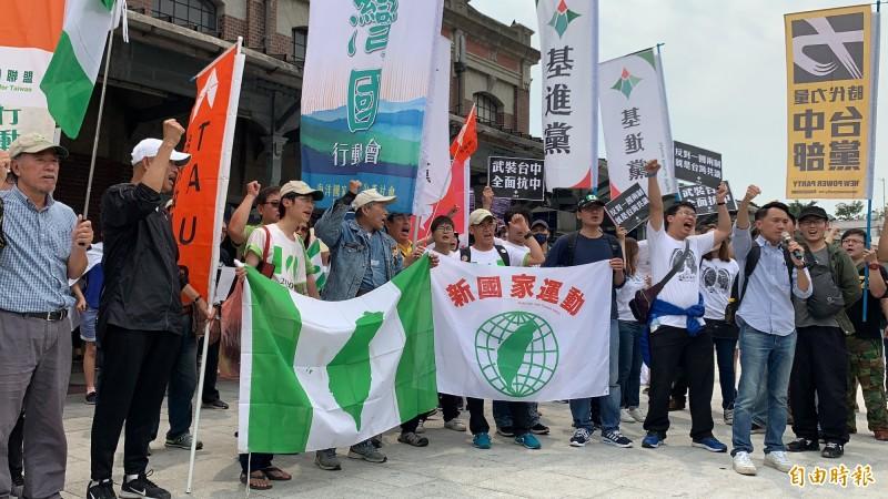 「護台抗中」對抗「狼來了」 綠委質疑統促會披民主外衣企圖併吞台灣