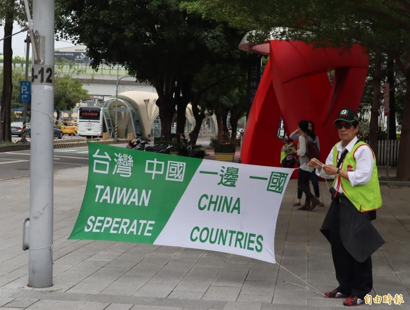 本土社團人員在台中市政府廣場懸掛「台灣中國,一邊一國」的旗幟。(記者歐素美攝)