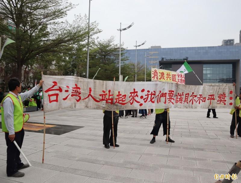 本土社團人員在台中市政府廣場拉起「消滅共匪,台灣人大團結」等布條。(記者歐素美攝)