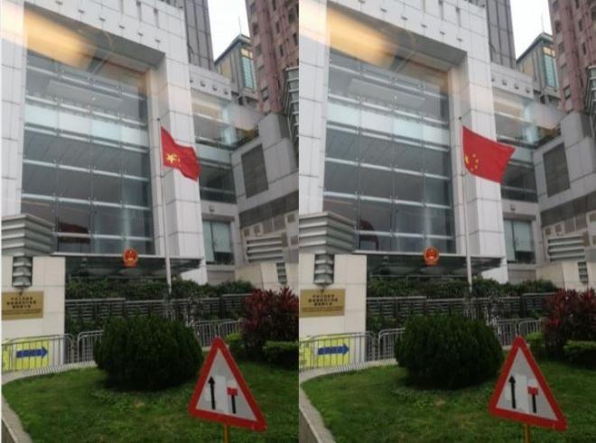 香港中聯辦昨(12)被民眾發現五星旗倒掛,中聯辦隨後澄清,是一線人員疏忽所致,對此鄭重道歉,承諾會加強管理,不會再犯。(圖擷取自臉書)