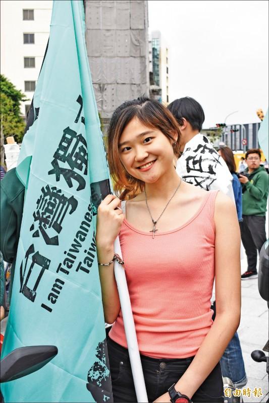 參加集會的大二女生張珮歆表示,不能姑息紅色勢力滲透併吞台灣。(記者張瑞楨攝)