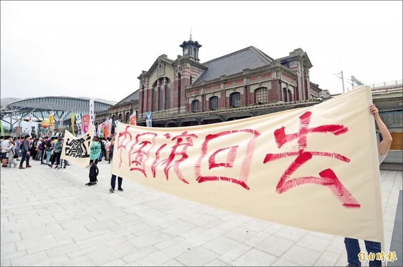 統促會遊行昨天臨時喊卡,「護台抗中」集會仍照常舉行,向中國展示反併吞的決心。(記者廖耀東攝)