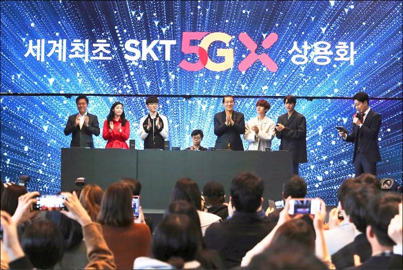 圖為南韓「SK電訊」(SK Telecom)3日為正式啟用第5代行動通訊(5G)服務而舉辦的活動。該公司和「韓國電信」(KT)、「LG Uplus」於南韓時間3日晚間11點同步開通5G網路,比美國「威瑞森」(Verizon)快2小時。南韓也成為全球最先提供5G服務的國家。(美聯社)