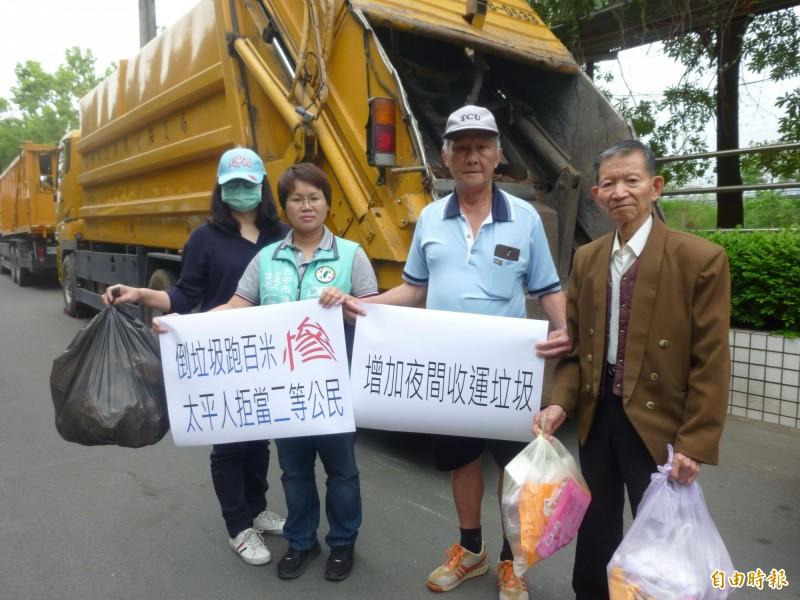 太平人倒垃圾不便 議員促增加垃圾收運頻率