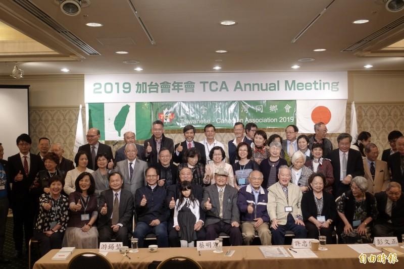 加拿大台灣同鄉會今年移師到東京舉辦年會。(記者林翠儀攝)