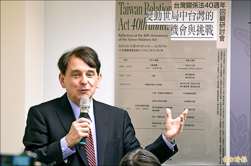 美國在台協會(AIT)前處長司徒文昨出席「變動世局中台灣的機會與挑戰:台灣關係法四十週年的反思」研討會,並發表專題演講。(記者叢昌瑾攝)