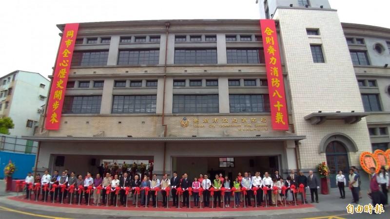 有逾80年歷史的市定古蹟─原台南合同廳舍,歷經五年修復,15日揭幕啟用。(記者王俊忠攝)