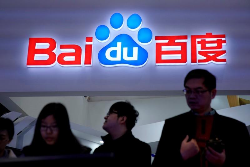 中國百度缺乏詳盡規範,認證許多假冒正牌旅行社的非法機構,讓許多消費者因此受害。(路透)
