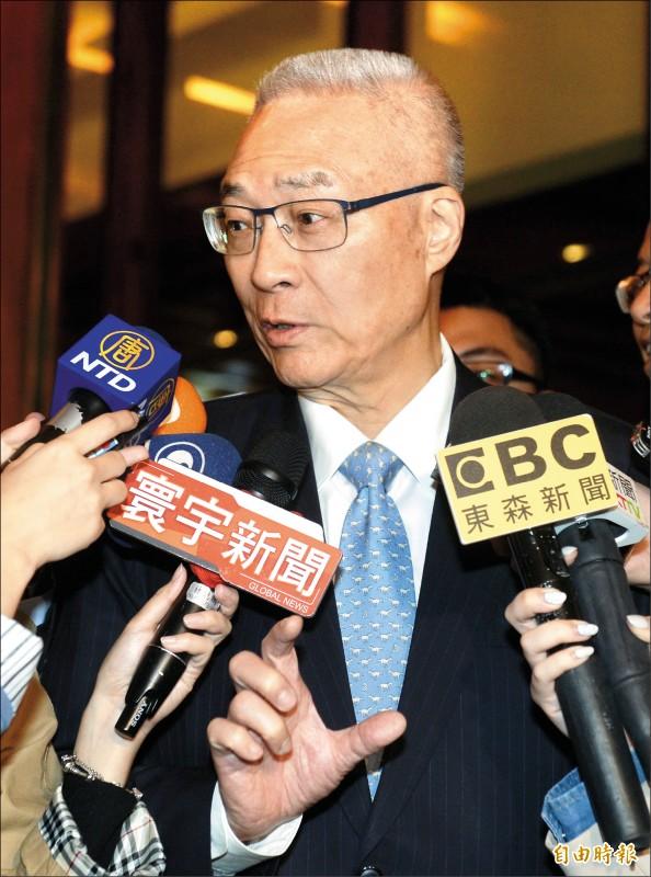 針對高雄市長韓國瑜表示三個總統搞殘台灣經濟,國民黨主席吳敦義昨表示:「我尊重他的意見,但不完全認同。」(記者林正堃攝)