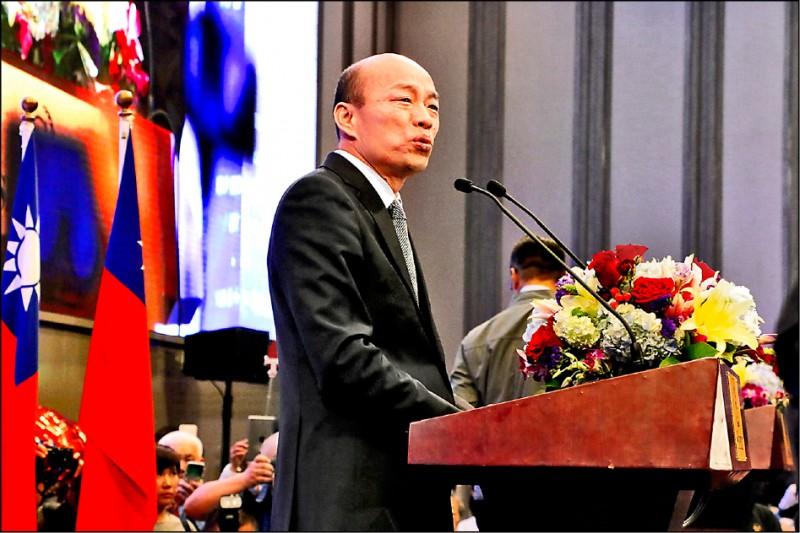 韓國瑜訪問美國,僑胞鼓勵他選總統。(高雄市新聞局提供)